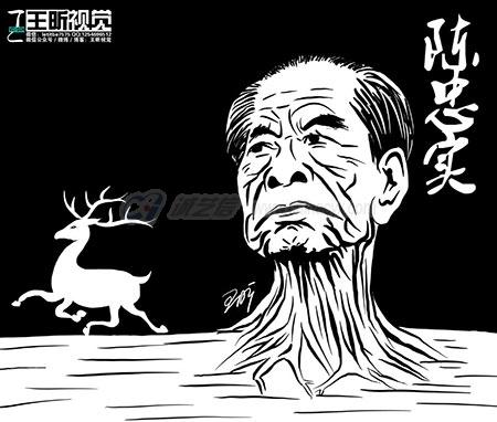陈忠实-31.jpg