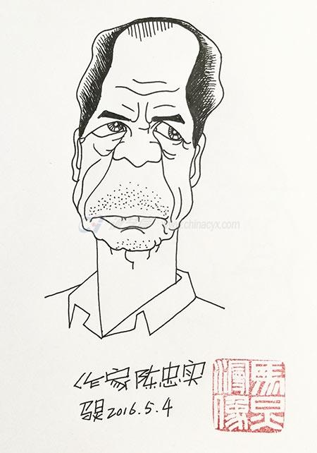 陈忠实-43.jpg