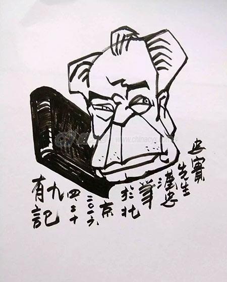 陈忠实-44.jpg