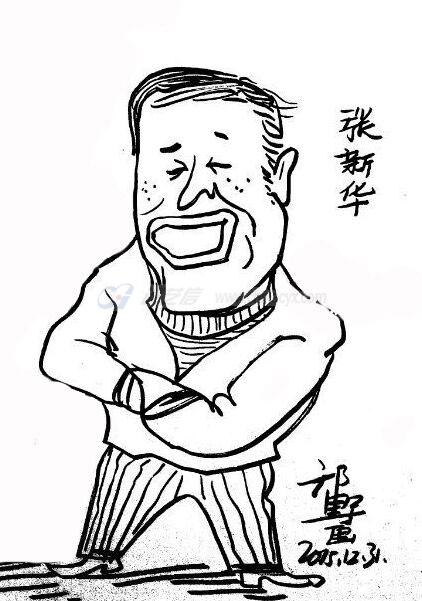 张新华-12.jpg