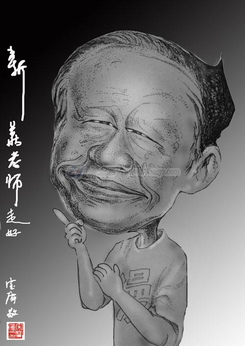 张新华-13.jpg