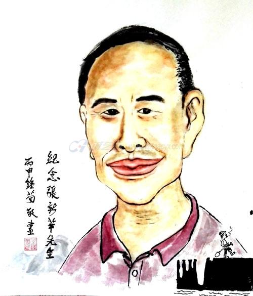 张新华-16.jpg
