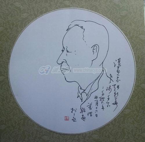 zhangxinhua-1.jpg