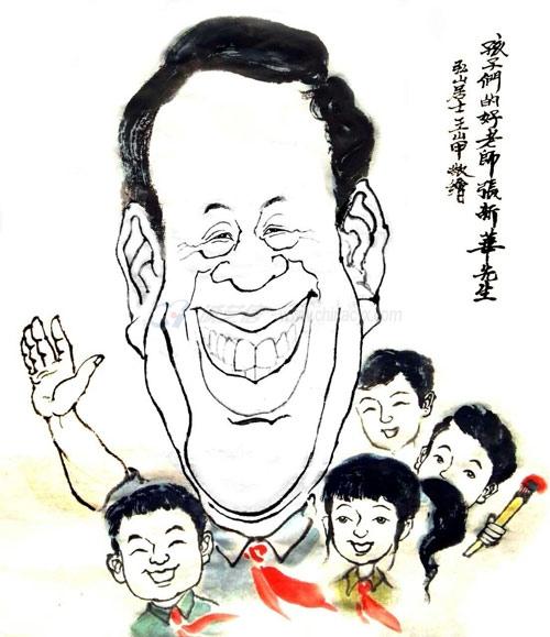 zhangxinhua-6.jpg
