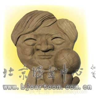 yutiancheng-ms-1.jpg