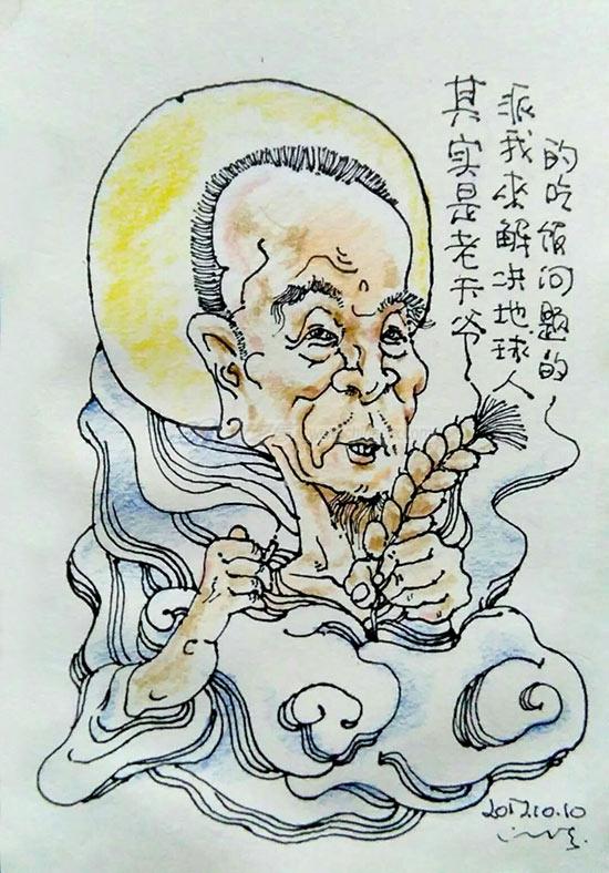 袁隆平(江涛画).jpg