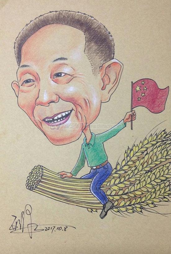 袁隆平(邢潇画).jpg