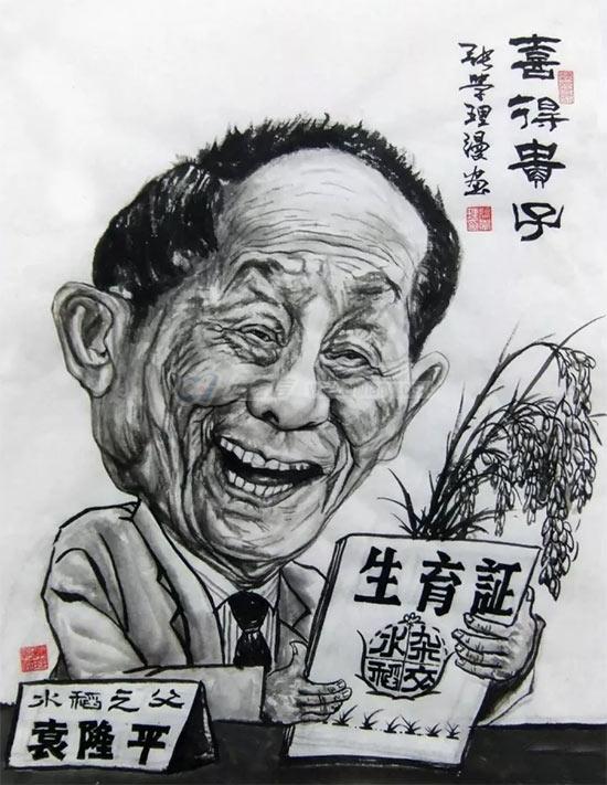 袁隆平16.jpg