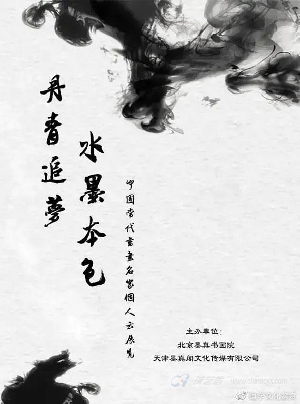 lihaifeng (1).jpg